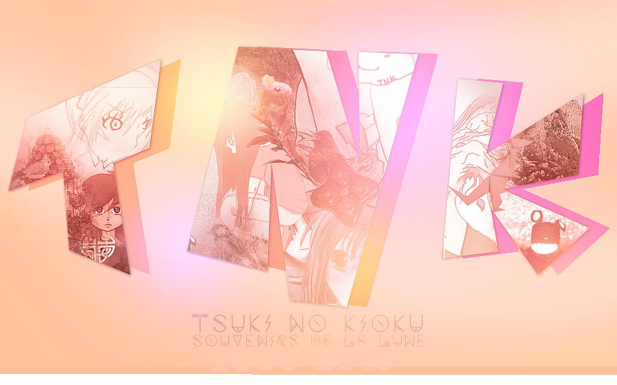 Tsuki no Kioku