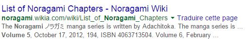 Noragami 376351Capture8