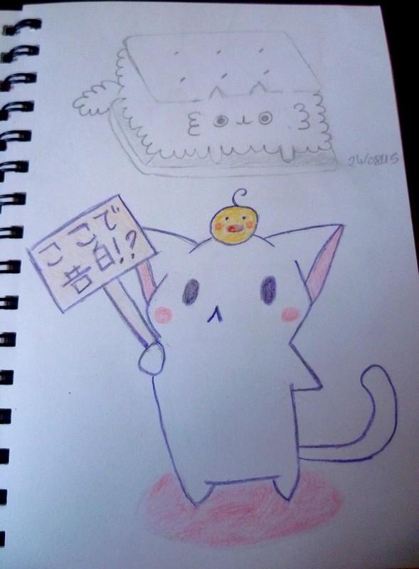 La galerie nyan nyan de Cy-chan !  - Page 2 377533P1130765
