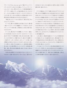 Scans haute résolution - Page 3 377880PG19s