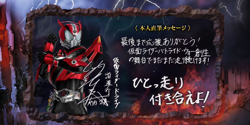 [PS4/PS3/PS Vita] Kamen Rider Battride War Genesis (MAJ 09/02/16) 379793spc0101