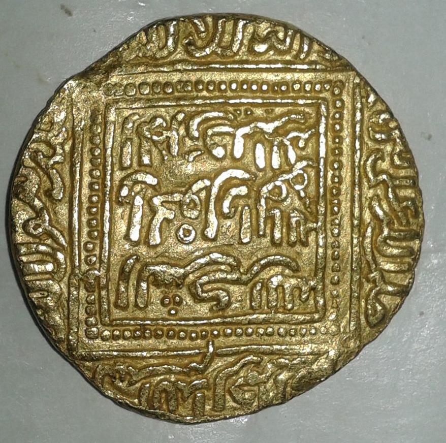 Dinar d'Or ? 3841432or