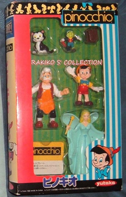 Rakiko s' magical world - Page 10 395687YutakaPinocchio