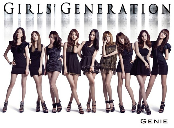 Girls'Generation / SNSD (So nyeo Shi Dae) [KPOP] 399280SNSD