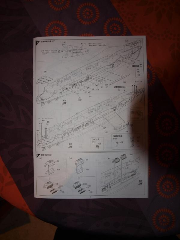 Porte avion Hiryu  402295PC113401