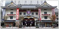 Théâtre Kabuki-za