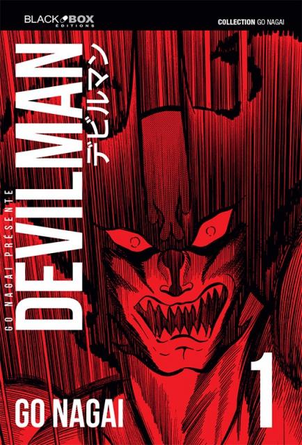 Devilman o//// 403042Devilman1