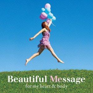 Compilations incluant des chansons de Libera 403171BeautifulMessage300
