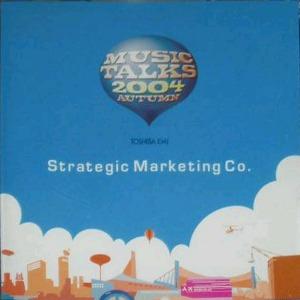 Compilations incluant des chansons de Libera 406837StrategicMarketing300