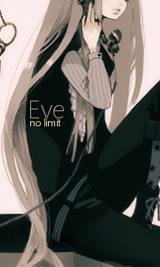 Eve Clément