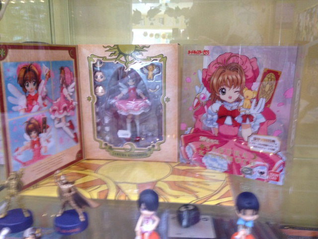 [CLAMP] Card Captor Sakura et autres mangas - Page 3 414189IMG3115