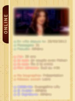 Profil derrière l'avatar: problème de scrollbar 414792Profil