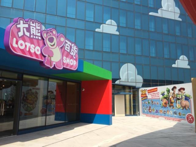 [Shanghai Disney Resort] Le Resort en général - le coin des petites infos  - Page 38 416280w101