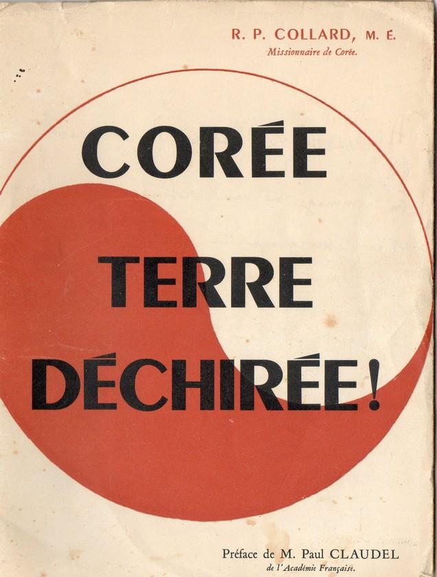 [OPÉRATIONS DE GUERRE] GUERRE DE CORÉE - TOME 2 - Page 3 420242img688