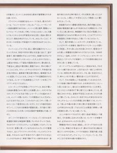 Scans haute résolution - Page 3 420273PG21s
