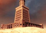 ATOUM-AKBAR, LA GLORIEUSE
