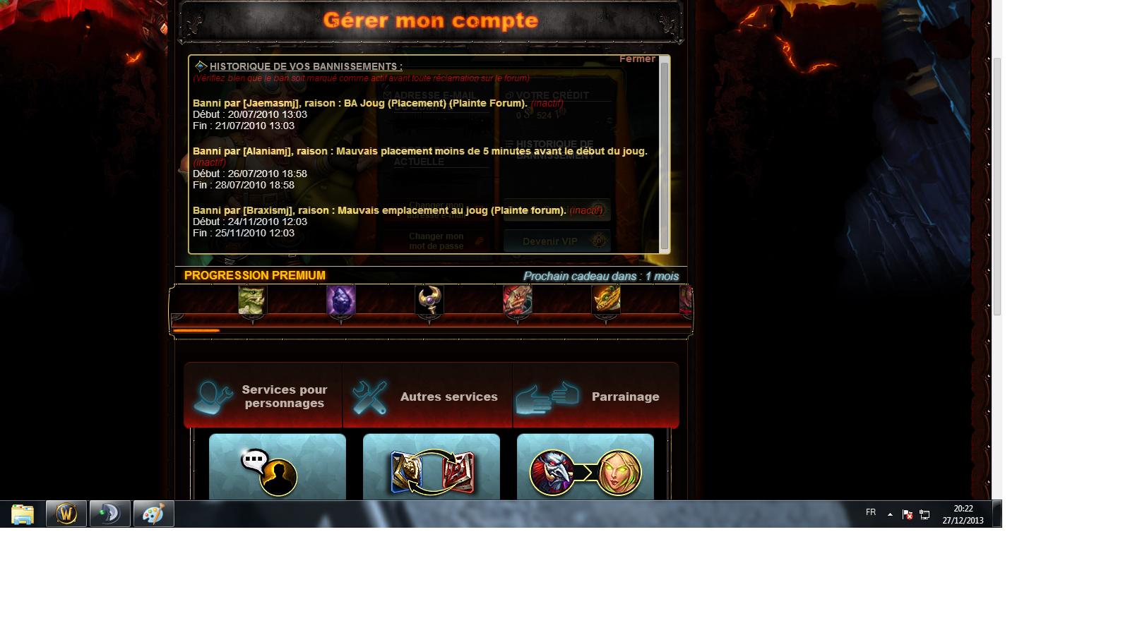 Rogue spé Combat 423264Screen