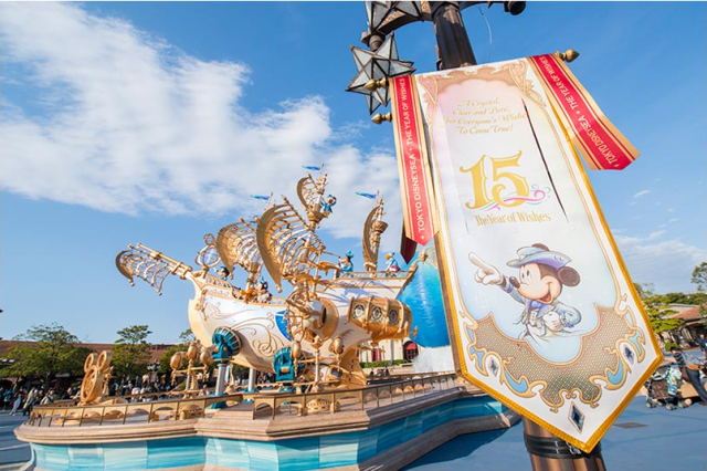 "[Tokyo DisneySea] 15th anniversary ""The Year of Wishes"" (du 15 avril 2016 au 17 mars 2017) 424526w119"