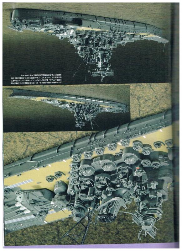 Yamato 1/700 fuji, PE,Pont en bois et babioles - Page 7 426521003