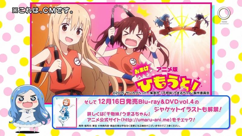 [2.0] Caméos et clins d'oeil dans les anime et mangas!  - Page 8 432899db3