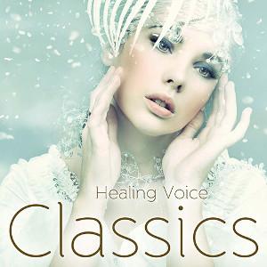 Compilations incluant des chansons de Libera 439489HealingVoiceClassics300