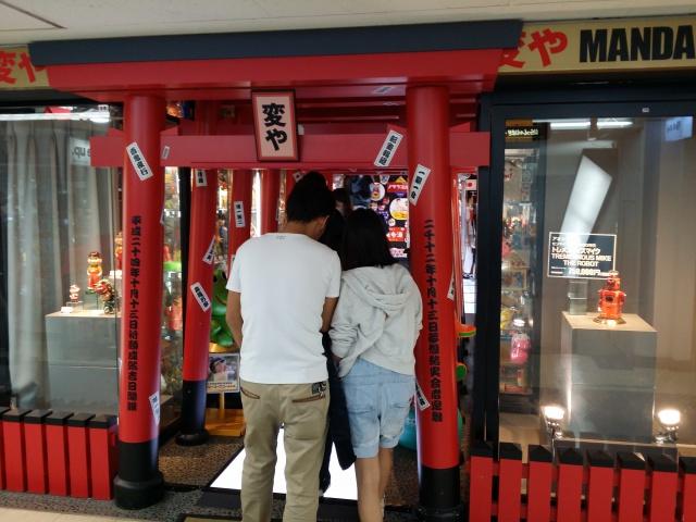 Carnet de voyage : Japon - Tokyo 44466020141011101800