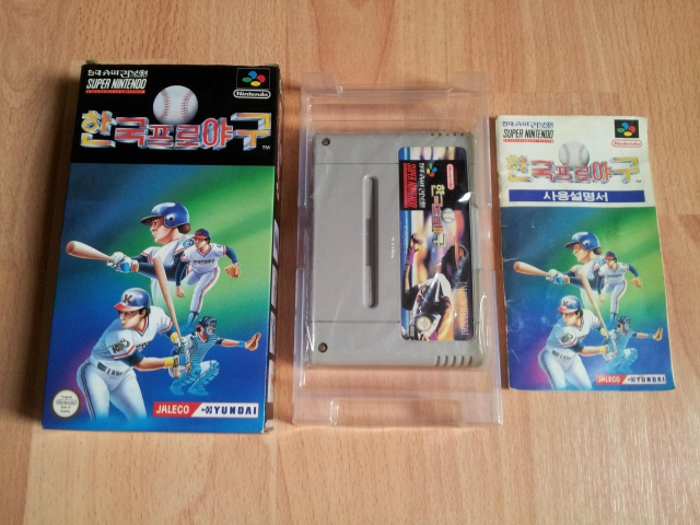 Prupru's Collection ! 100% Super Nintendo et 200% Super Comboy !! 445548HangukProYagu
