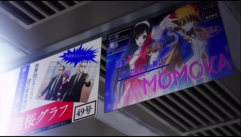 [2.0] Caméos et clins d'oeil dans les anime et mangas!  - Page 7 455401HorribleSubsWhiteAlbum2061080pmkvsnapshot170220131110210353