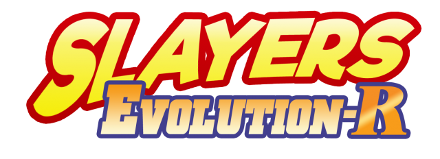 Reproduction des logos titres en caractères occidentaux 462422SlayersEvolutionR