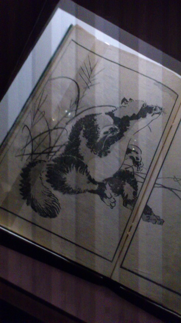 [Expo Report] Exposition Hokusai 463498DSC0102