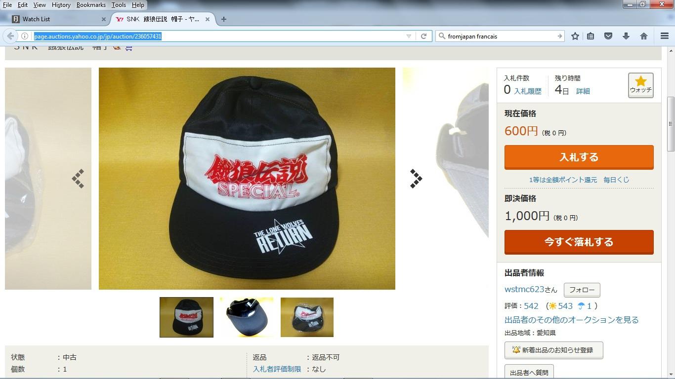 Commander sur Yahoo auction via un site proxy(intermédiaire) 463506objetyahoo