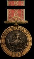 Liste des Nantis de Provence 464590medaillecdmodifgal1p