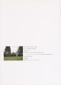 Boys Air Choir - Page 2 478072BACJapan200222small