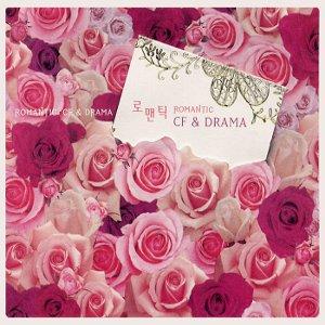 Compilations incluant des chansons de Libera 479843RomanticCFDrama