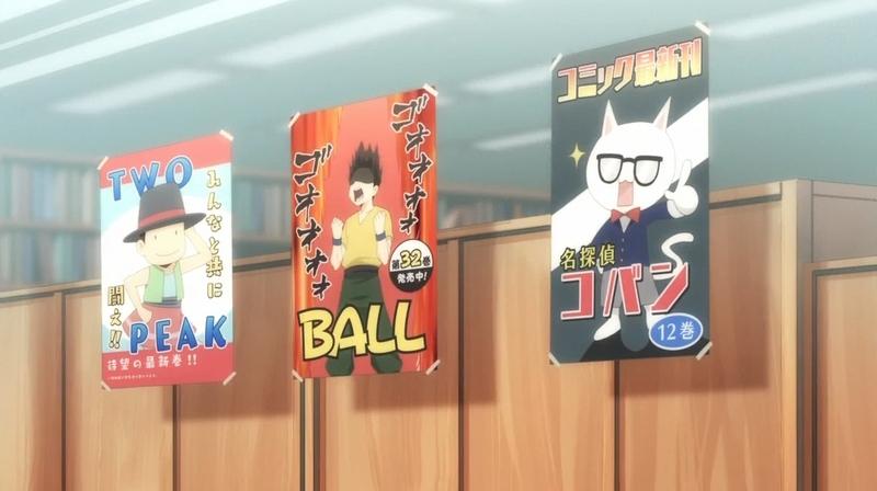 [2.0] Caméos et clins d'oeil dans les anime et mangas!  - Page 9 481632TanakakunwaItsumoKedaruge01