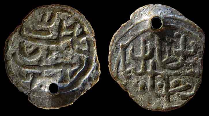 Monnaie Ottomane 1 à Id s.v.p. 482473IMG54815