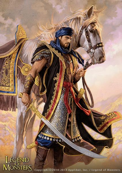 Le Sultanat de Ram 483436YacoubaBehiredDimensionsCorrectes