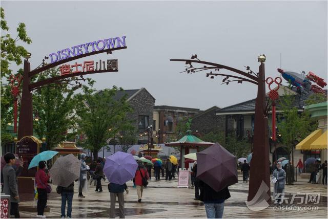 [Shanghai Disney Resort] Le Resort en général - le coin des petites infos  - Page 39 489441w141