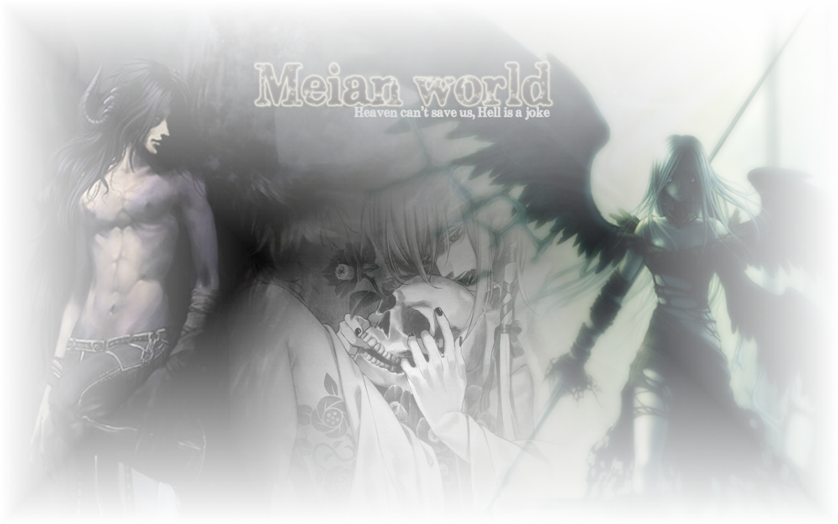 Meian-World