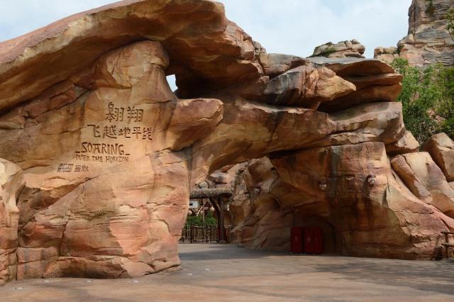 [Shanghai Disneyland] ADVENTURE ISLE (Soaring.../Roaring Rapids/Camp Discovery/Tarzan) - Page 2 494393W156