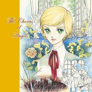 Compilations incluant des chansons de Libera 497580TheChorusofAngel300