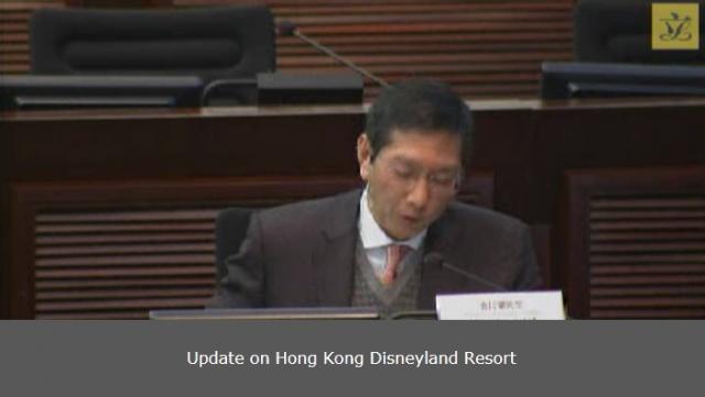 [Hong Kong Disneyland Resort] Un deuxième Parc ? - Page 2 498862W81