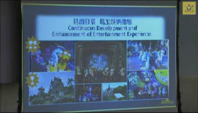 [Hong Kong Disneyland Resort] Un deuxième Parc ? - Page 2 510333w84