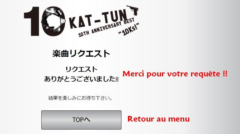 [Album] Kat-tun 10Ks 51058411