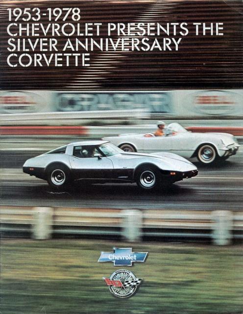 chevrolet corvette 25 th anniversary de 1978 au 1/16 - Page 2 513423brochurecorvette19780