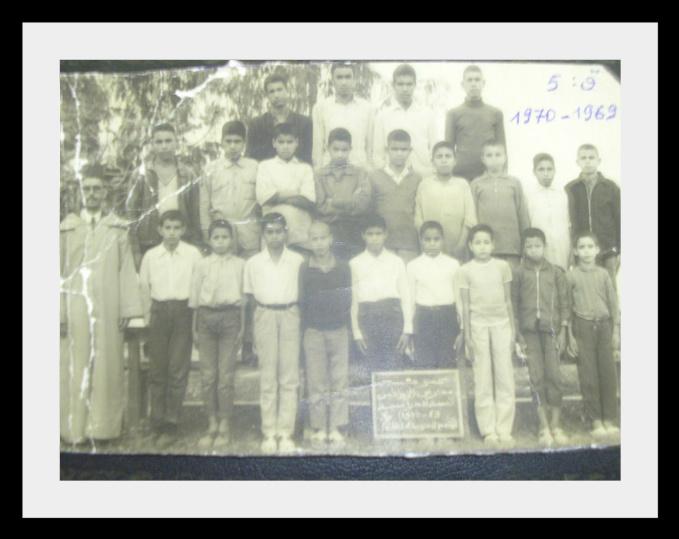 مدرسة الزواقين : صور قديمة لأطر التدريس  والتلاميذ في  الستينيات  51714048z3