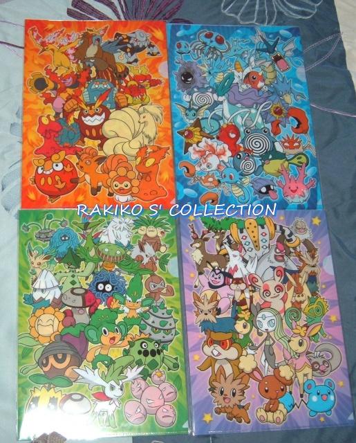 Rakiko s' magical world - Page 10 518623DSCF4833