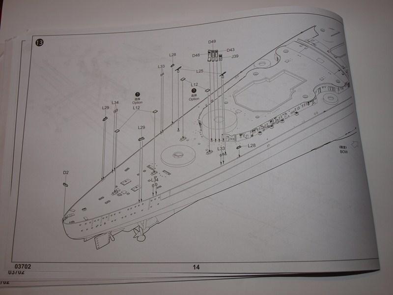 Bismark 1:200 trumpeter 518770050Copier