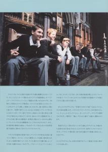 Boys Air Choir - Page 2 519108BACJapan200215small