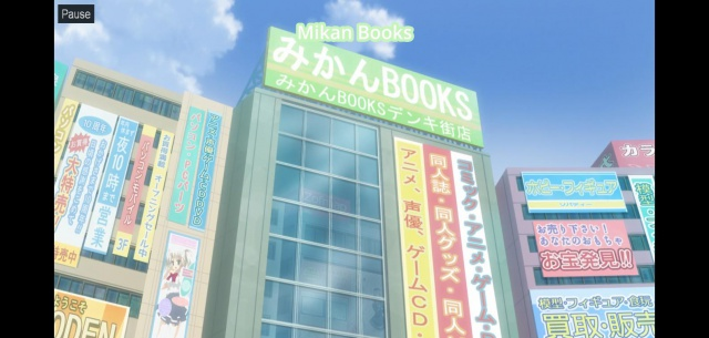 [2.0] Caméos et clins d'oeil dans les anime et mangas!  - Page 8 527529HorribleSubsDenkigainoHonyasan041080pmkvsnapshot071720141025001941